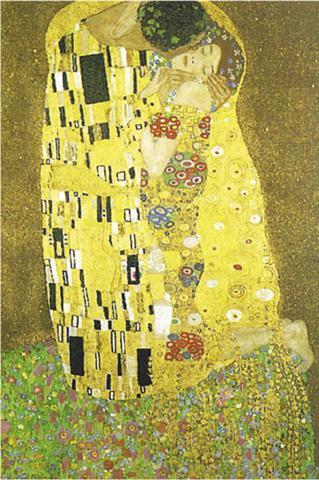 Enmarcado de cuadros laminas el beso for Enmarcado de cuadros precios