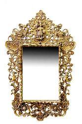 Espejo 12 Enmarcado de cuadros