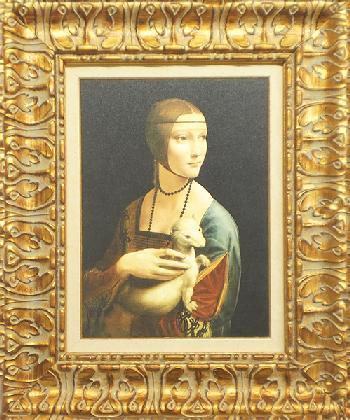 La dama del armi�o Marcos y Cuadros