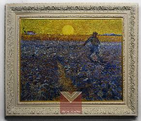 Cuadro El Sembrador 1888, Van Gogh Marcos y Cuadros